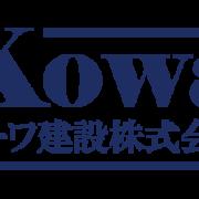 kowa_logo_01